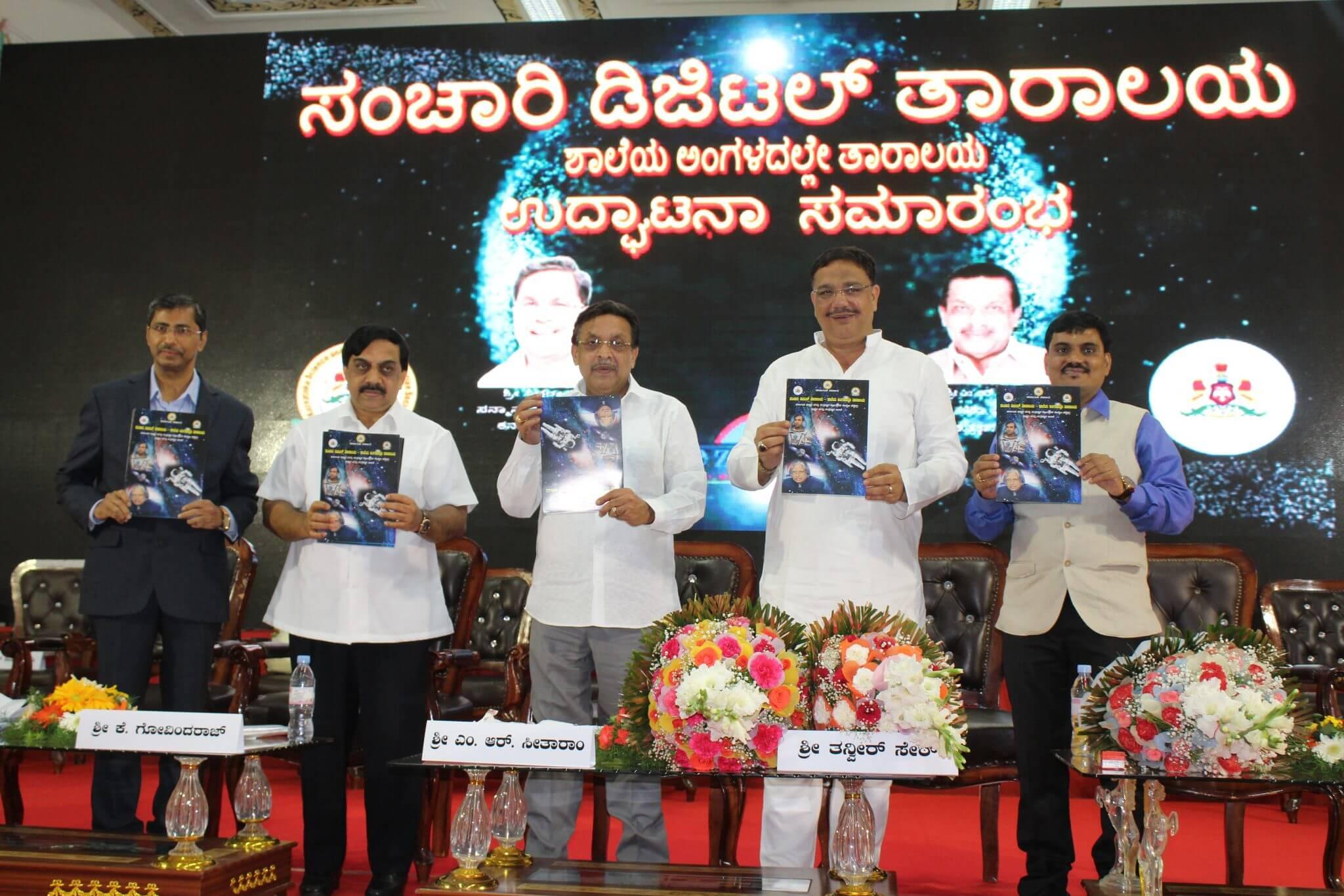 Tare Zameen Par Inauguration at Vidhan Sudha Bangalore