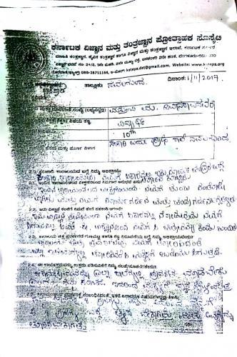 DharwadFB 5Nov2