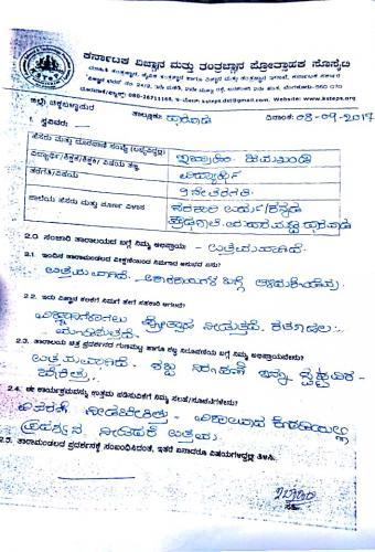 tzp - dharwad stud feedback