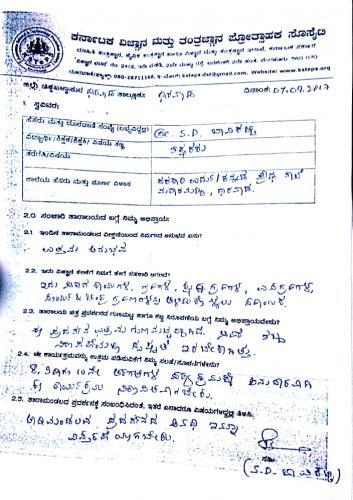 tzp - dharwad stud feedback2